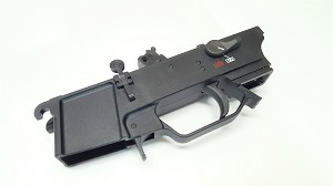 HK USC Lower - Black - Complete